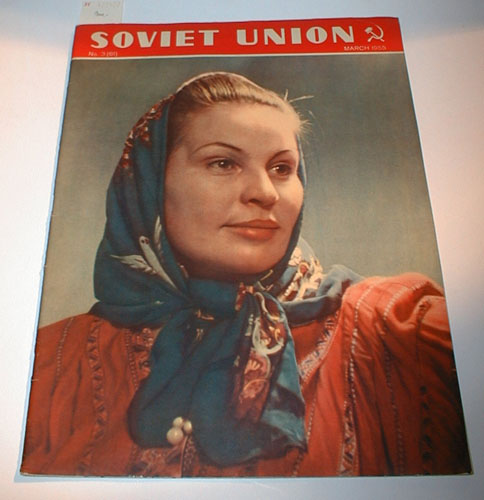 SOVIET UNION.  Illustrated Monthly.