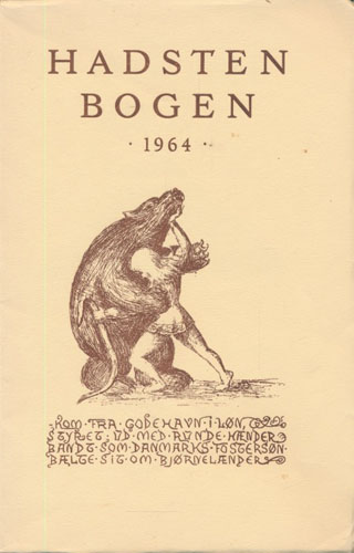 HADSTEN BOGEN.  1964. Hadsten Højskoles Elevforening Aarskrift.