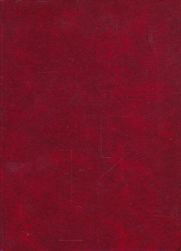 Hardanger-bibliografi. Samla og ihopsett av-.