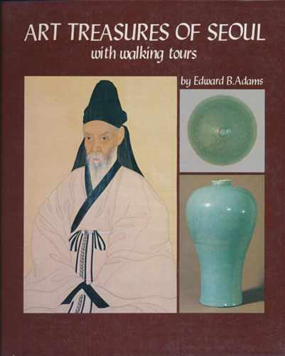Art Treasures of Seoul with walking tours.