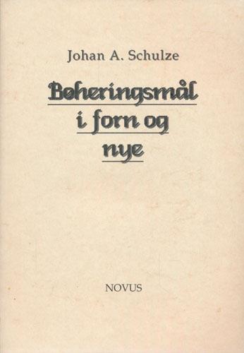 Bøheringsmål i form og nye. Eit kjeldeskrift.