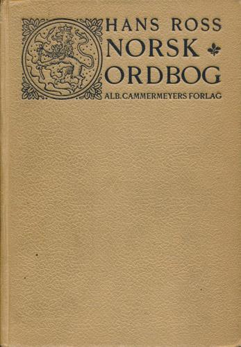 """Norsk ordbog. Tillæg til """"Norsk Ordbog"""" af Ivar Aasen."""