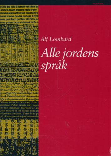 Alle jordens språk. Oversatt av Kåre A. Lie.