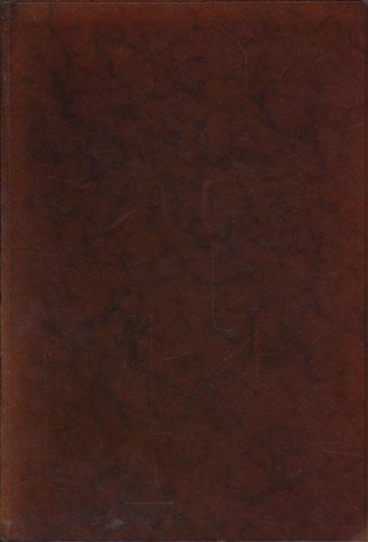(BJØRNSON, BJØRNSTJERNE) Bjørnsonforbundet. Det første nationale stevne 13-17 august 1918. Redigert av Harald Grieg.